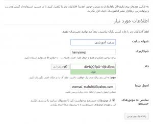 وارد کردن نام کاربری و پسورد ورود به سیستموردپرس