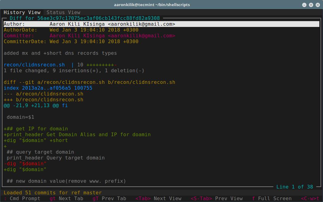 محیط نرم افزار GRV