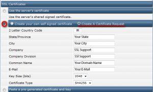 مرحله سوم نصب گواهینامه SSL بر روی دایرکت ادمین