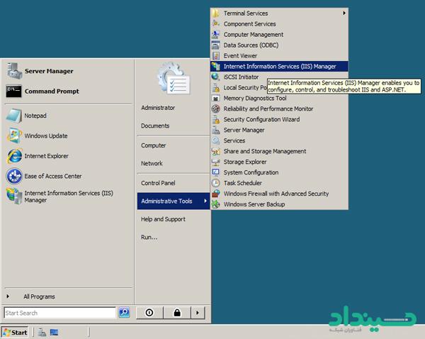 نصب گواهینامه SSL روی ویندوز