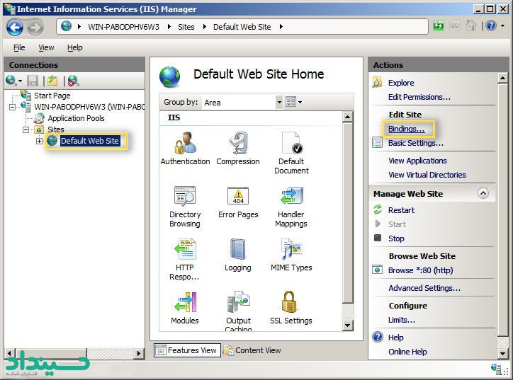 نصب گواهی SSL در ویندوز