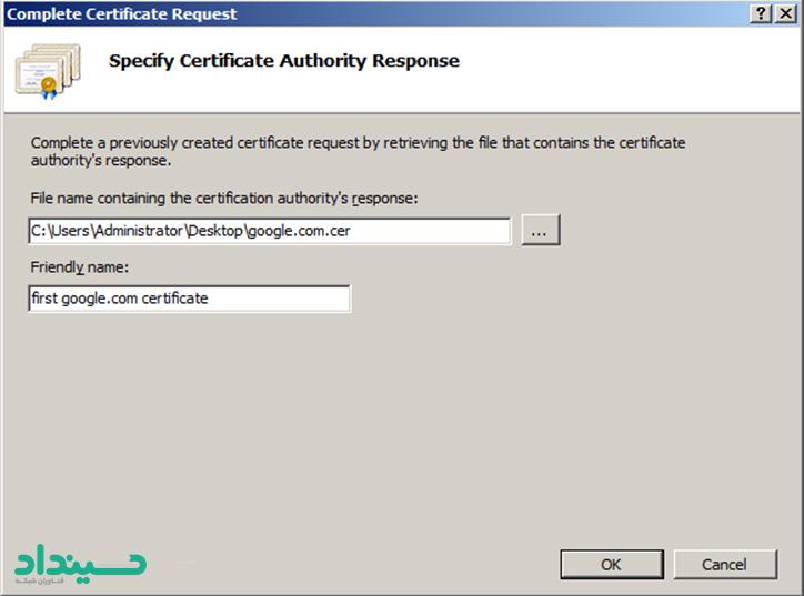 نصب گواهینامه SSL بر روی ویندوز
