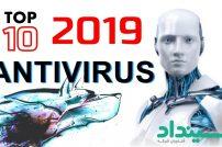 معرفی بهترین آنتی ویروس ها در سال 2019