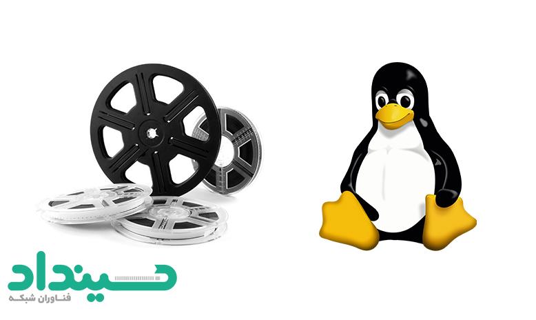 آموزش فیلم برداری از دسکتاپ لینوکس