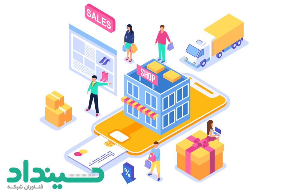8 نکته کلیدی جهت ایجاد یک فروشگاه اینترنتی