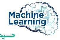 کاربردها و محدودیت های ماشین لرنینگ در امنیت سایبری